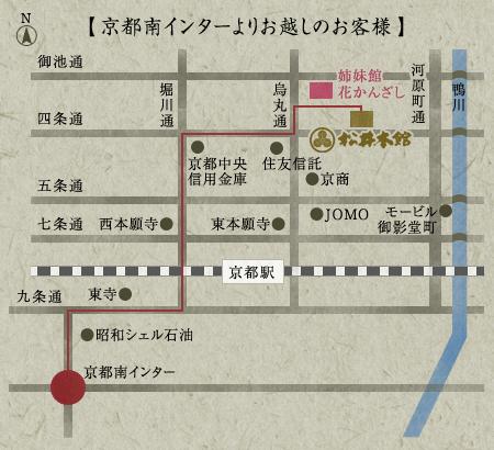 【京都南インターよりお越しのお客様】