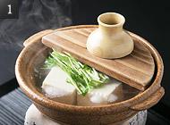 高雄屋さんの湯豆腐 写真