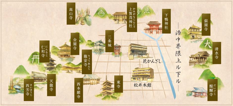松井本館周辺の世界遺産マップ